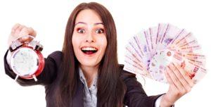 о плюсах и минусах быстрых кредитов