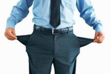 как недопустить просрочки по кредитам